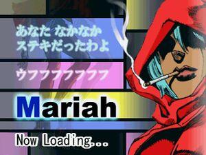 HFTF-Load-Mariah.jpg