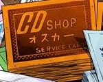 Oscar CD Shop.jpg