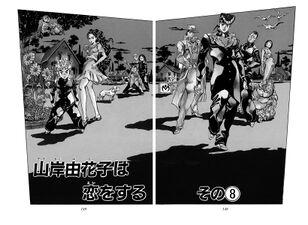 Chapter 301 Cover B Bunkoban.jpg
