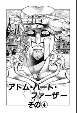 Chapter 368 Bunkoban.jpg