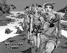 JJL Chapter 26 Cover B Tankobon.jpg
