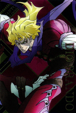 Inherited Card 2B Dio.png