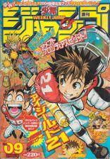 Weekly Jump February 9 2004.jpg