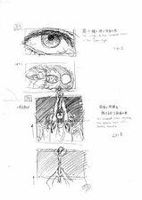 OVA-opening-SB-p12.jpg