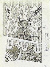 Wj-1992-43-p079.jpg