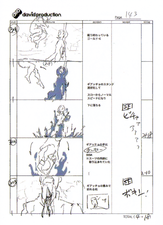 GW Storyboard 19-5.png