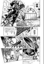 SO Chapter 32 Cover A Bunkoban.jpg
