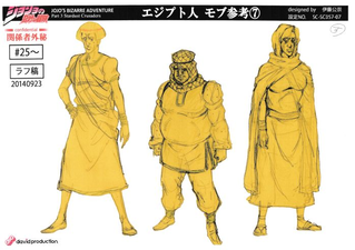 Background Characters MS-7.png