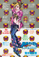 SO Chapter 10 Magazine Cover.png