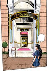 CinderellaSalonManga.png