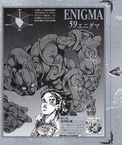 EnigmaStand.jpg