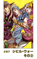 SBR Chapter 57.png