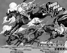 SBR Chapter 1 Cover B Tankobon.jpg