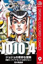 DU Color Comics v09.png
