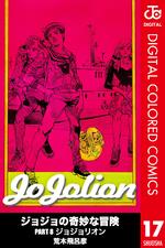 JJL Color Comics v17.png