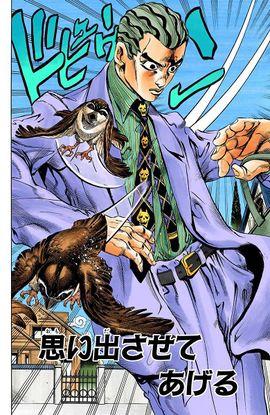 Chapter 437 Cover B.jpg
