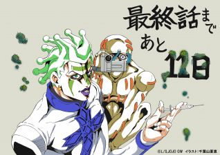 Cioccolata and Secco Countdown.jpg