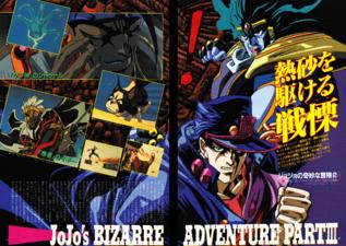 Animage January 1994 OVA Ad.png