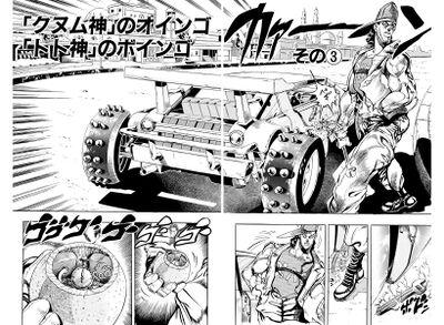 Chapter 191 Bunkoban.jpg