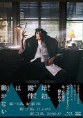 TSKR Drama Cover.jpg