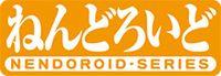 Nendoroid Logo.jpg