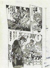 Wj-1993-29-p045.jpg