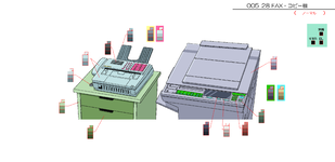 Scanner-MSC.png