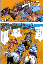 SBR Chapter 28 Magazine Page 4.png