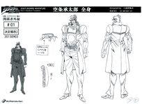 Jotaro anime ref (3).jpg