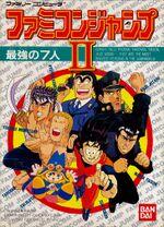 Famicom Jump II: Saikyo no Shichinin