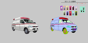 AmbulanceP4-MSC.png