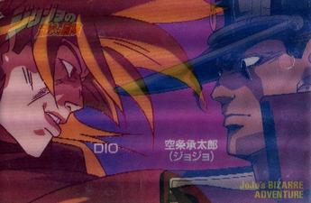 1993 OVA VHS Postcard Vol. 6.png