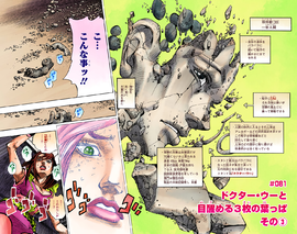 JJL Chapter 81 Cover B.png