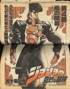Chapter 266 Magazine Cover B.png