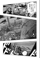 Chapter 253 Cover A Bunkoban.jpg