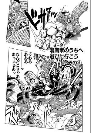 Chapter 323 Cover A Bunkoban.jpg