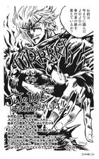 Volume1005-Imai Kami.jpg