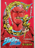 Chapter 524 Magazine Cover.png