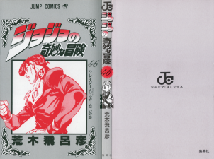 Volume 46 Book Cover.png