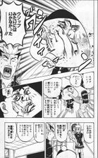 Taizo Vol 7 A191.jpg