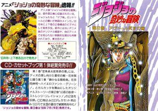 Drama CD Vol. 2 Booklet.jpg