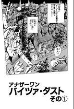 Chapter 418 Bunkoban.jpg