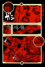 SBR Chapter 59 Magazine Page 4.png