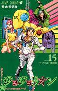 Volume 119.jpg