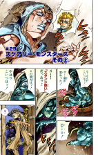 SBR Chapter 29 Cover A.png