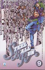 Italian SBR Volume 9.jpg