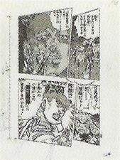 Wj-1993-25-p124.jpg