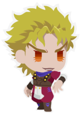 Dio1-2PPPFull.png