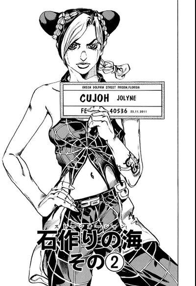 SO Chapter 2 Bunkoban.jpg