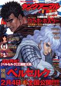 YA Issue 3 2012.png